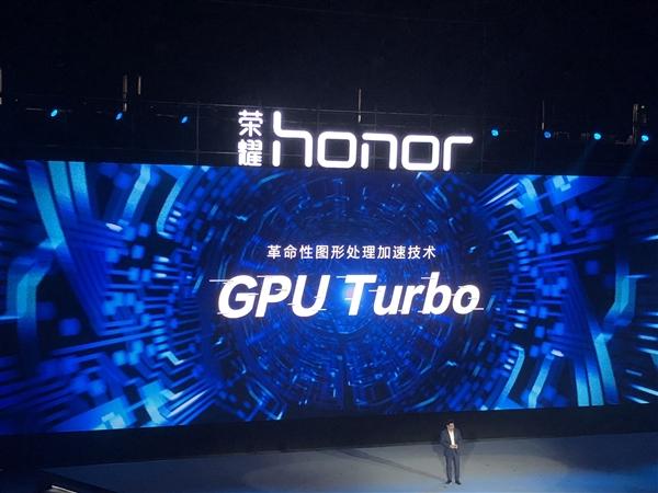 Huawei GPU Turbo 0