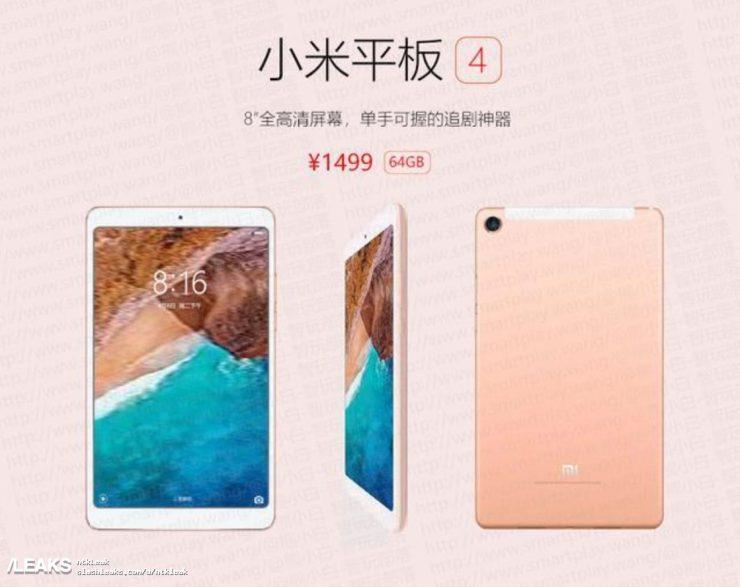 Xiaomi Mi Pad 4 imagenes filtradas 2 740x587 1