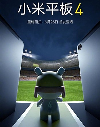Xiaomi Mi Pad 4 promo 0