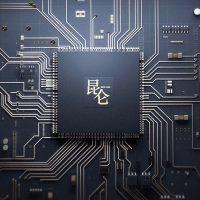 Baidu presenta a Kunlun, su chip de Inteligencia Artificial de alto rendimiento 'Made in China'