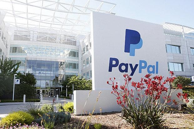 Paypal oficinas centrales 0