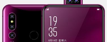 Elephone se encuentra trabajando en un smartphone con triple cámara trasera