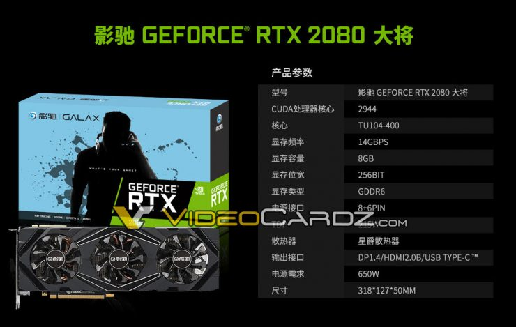 GALAX GeForce RTX 2080 740x469 1