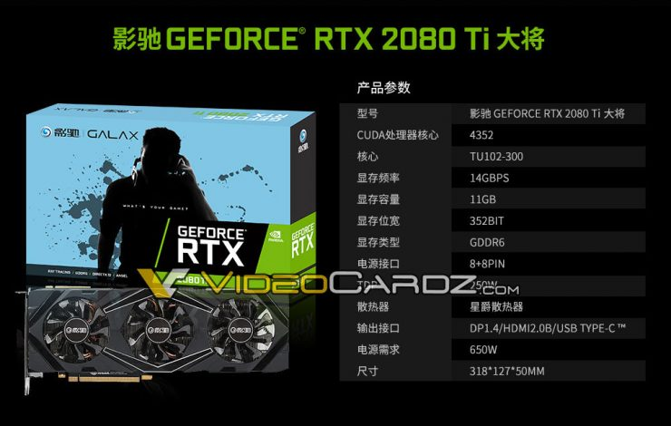 GALAX GeForce RTX 2080 Ti 740x470 0