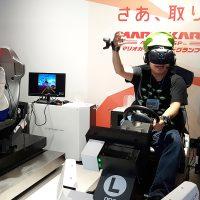 Mario Kart VR sale de Japón y comienza a llegar a EE.UU