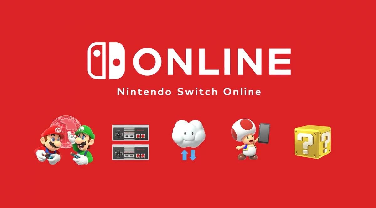 Nintendo Switch Online 0