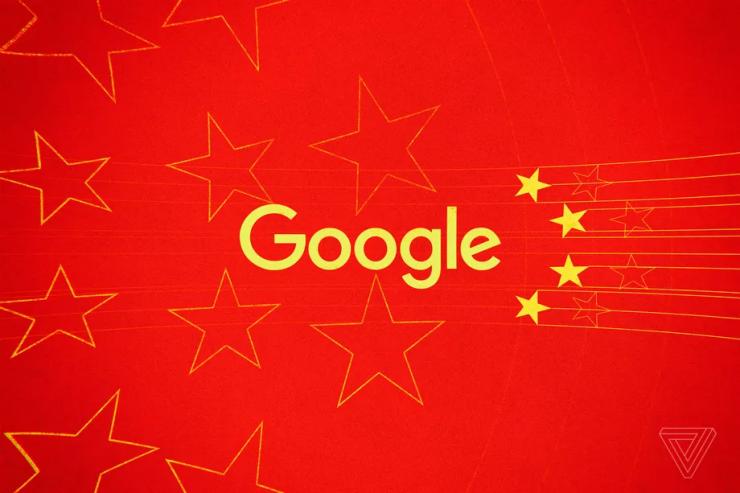 google china 2 740x493 0