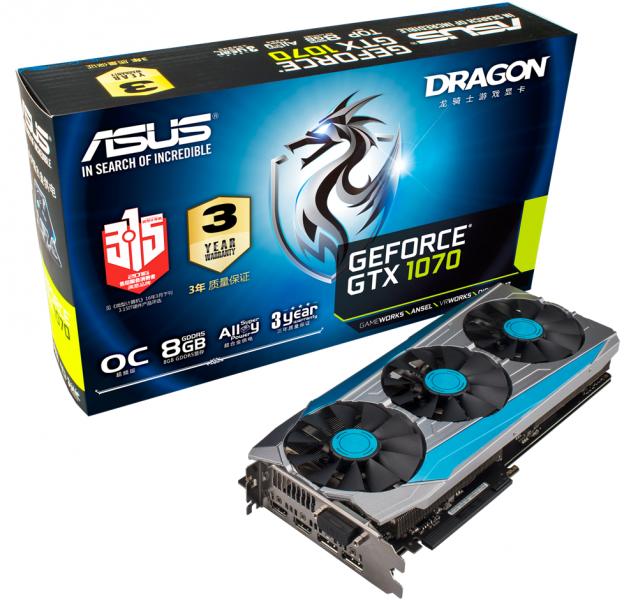 Asus GTX 1070 dragon 638x600 1