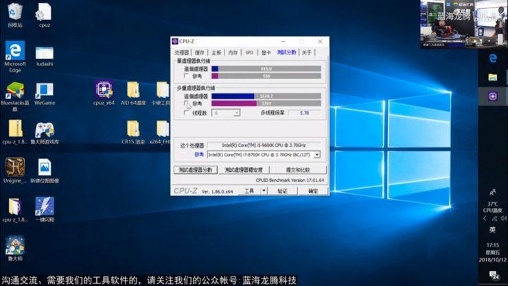 Core i5 9600K CPU Z 740x417 3