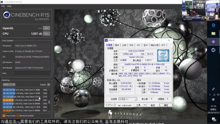 Core i5 9600K cinebench r15 2 740x417 2