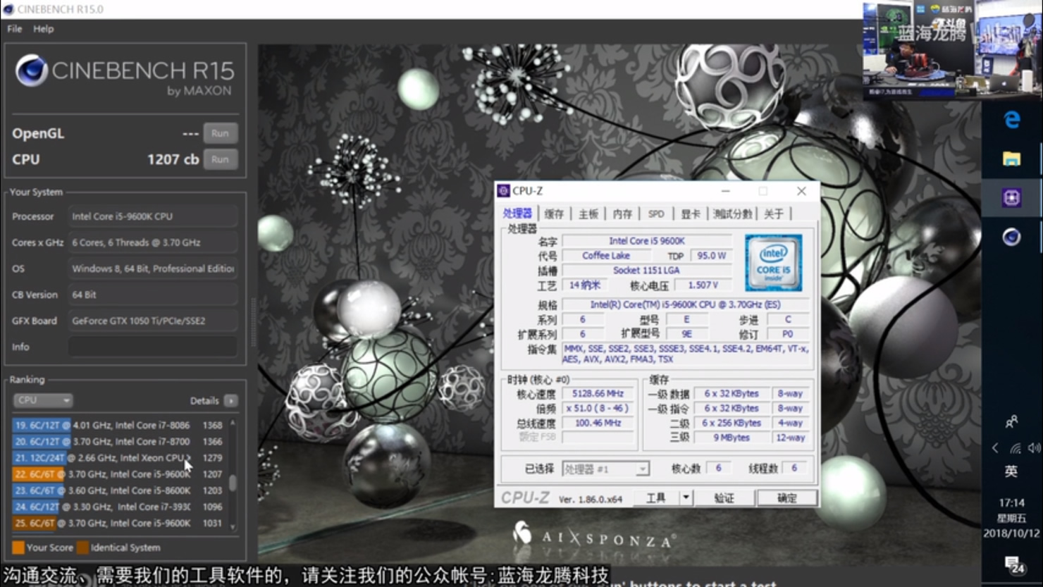 Benchmarks del Core i5-9600K, alcanza los 5 20 GHz pero no