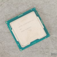 Las CPUs Intel Haswell reciben un microcódigo mediante Windows Update para frenar las vulnerabilidades