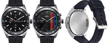 LG Watch W7: Un híbrido entre smartwatch y reloj analógico con Wear OS