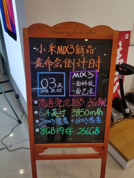 Xiaomi Mi Mix 3 especificaciones 450x600 0