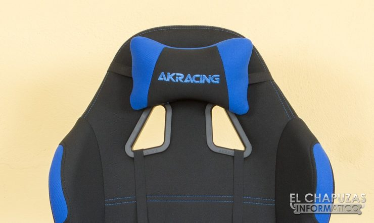 AKRacing Core Series EX Wide 19 740x443 23