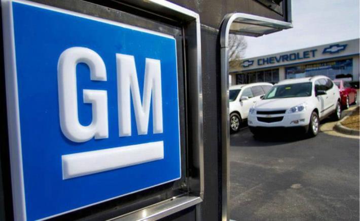 General Motors anunció un mega ajuste a nivel mundial