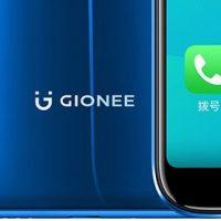 Más de 21 millones de smartphones Gionee escondían malware en su interior
