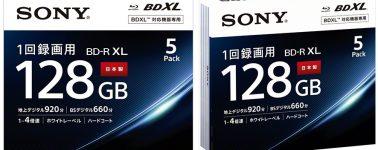 Sony lanza discos Blu-ray BDXL de cuatro capas que alcanzan los 128GB