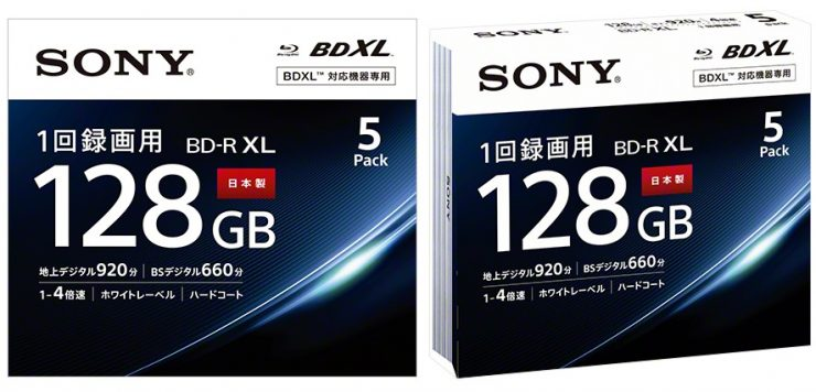 Sony Blu Ray BDXL 128GB 740x356 0