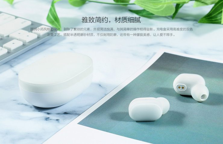 Xiaomi Mi AirDots Youth Edition 1 740x476 0