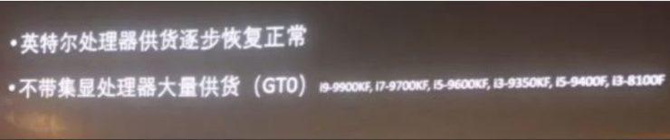 Procesadores Intel Core i9-9900KF, Core i7-9700KF y Core i5-9600KF