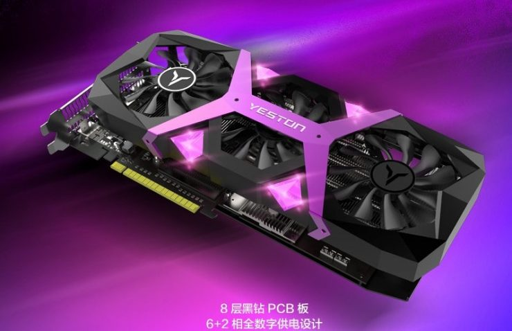 Iluminacion YESTON Radeon RX 590 Game Ace