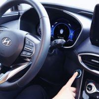 Hyundai muestra su tecnología de reconocimiento de huellas para abrir sus vehículos