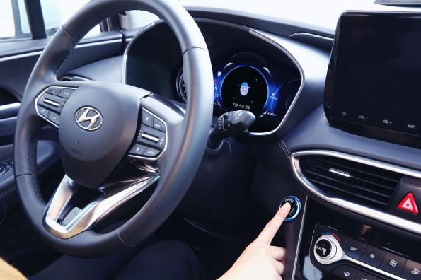 huella dactilar Hyundai 0