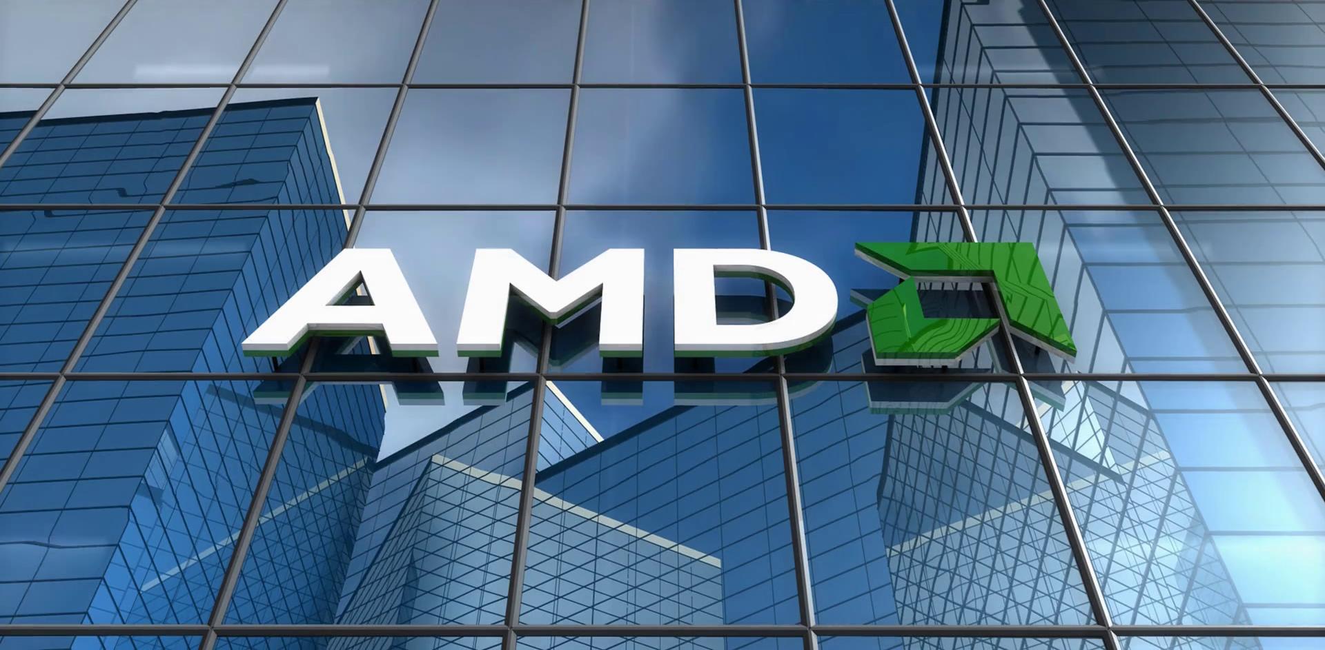 AMD logo edificio 0