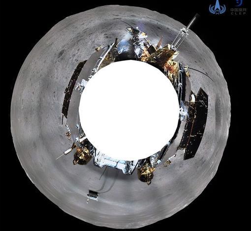 Chang'e 4 sonda china