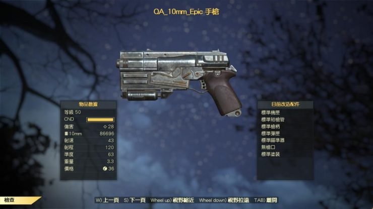 Fallout 76 Bethesda