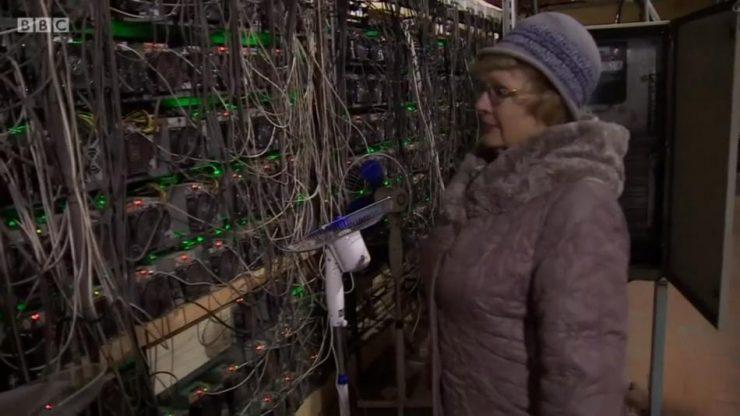 Marina Sergeyevna yValeirya Dromashko Bitcoin