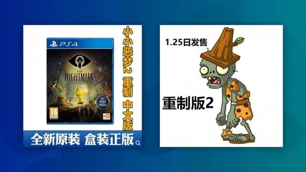 China censura videojuegos