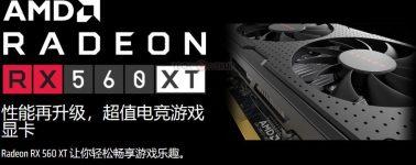 La AMD Radeon RX 560 XT esconde en su interior el silicio Polaris 10