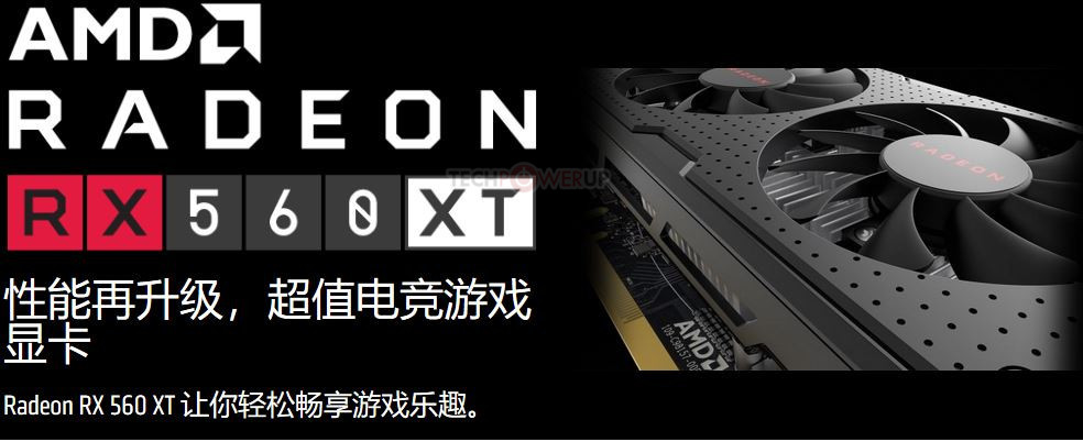 La AMD Radeon RX 560 XT esconde en su interior el silicio