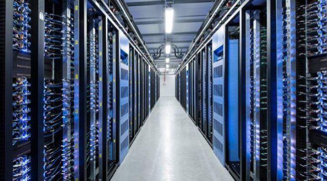 Amazon centro de datos