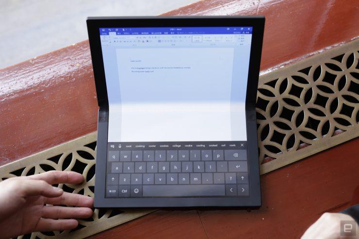 Office en el ThinkPad X1