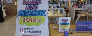El Redmi K20 ya ha sido listado en China a un precio local de 336 euros