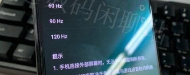 El Asus ROG Phone 2 se deja ver en sus primeras fotografías