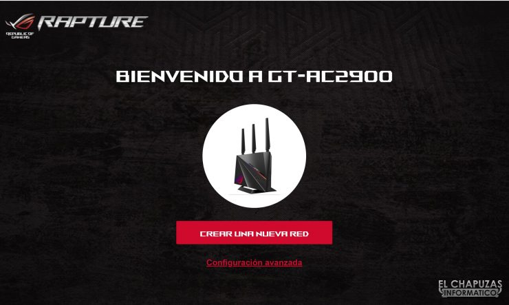 Asus ROG Rapture GT AC2900 Firmware 1 740x443 16
