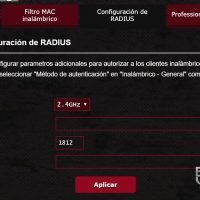 Asus ROG Rapture GT AC2900 Firmware 30 200x200 45
