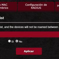 Asus ROG Rapture GT AC2900 Firmware 32 200x200 47