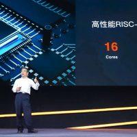 Xuantie 910, el procesador de 16 núcleos con arquitectura RISC-V de Alibaba