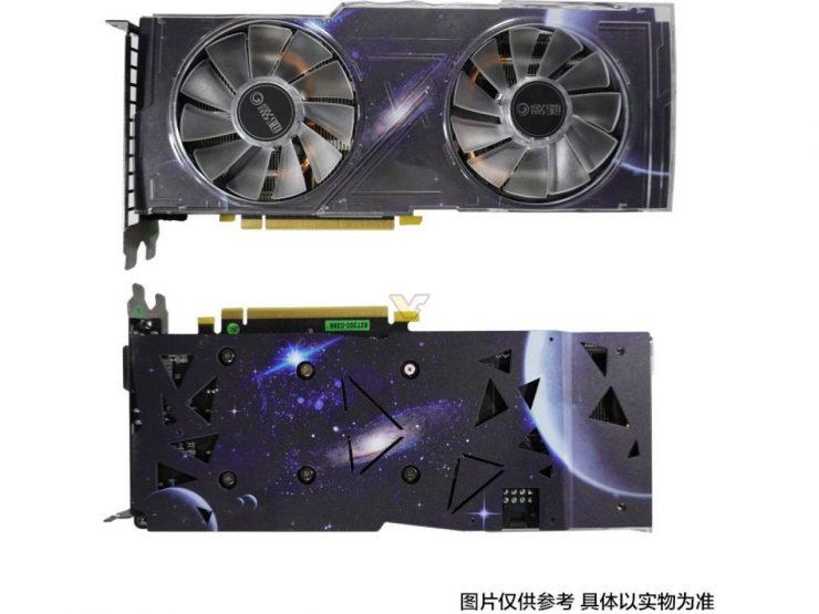 GALAX GeForce RTX 2060 SUPER STAR personalizable 2 740x555 4