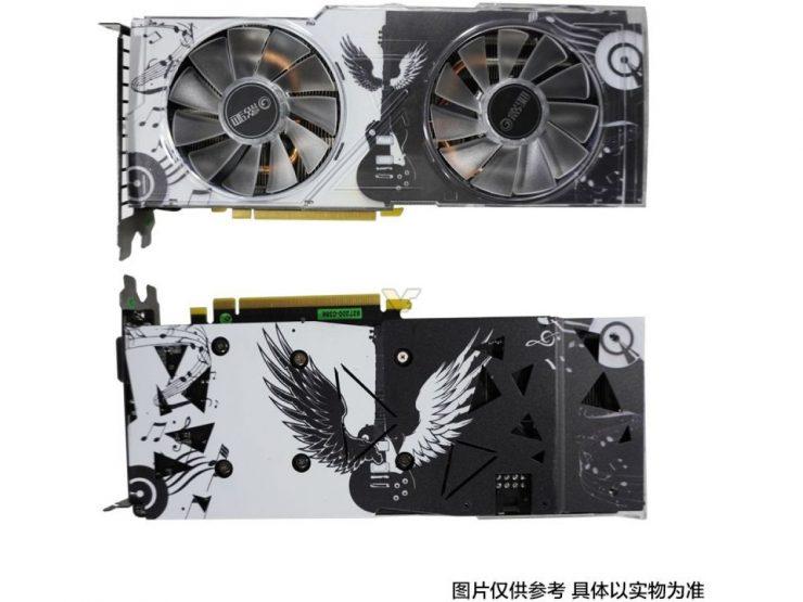 GALAX GeForce RTX 2060 SUPER STAR personalizable 3 740x555 3