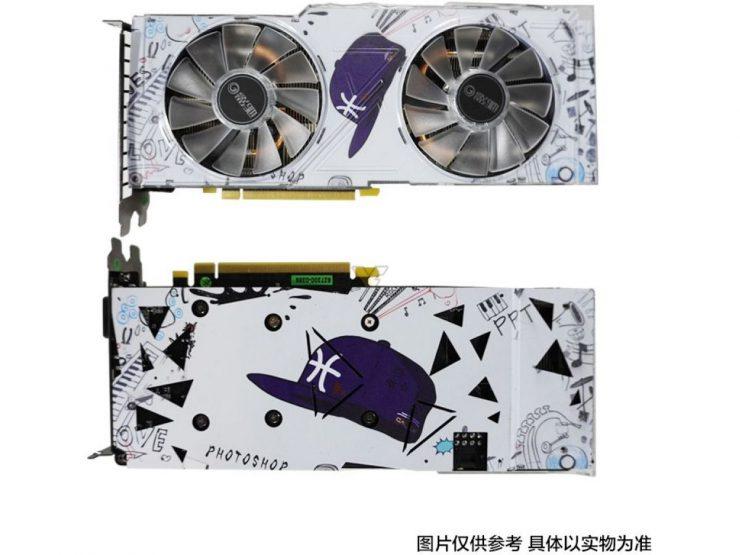 GALAX GeForce RTX 2060 SUPER STAR personalizable 5 740x555 1