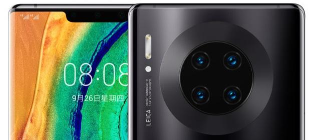 Huawei Mate 30 Pro Portada 1 0