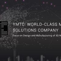 La compañía china YMTC tendrá su propia marca de SSDs durante el Q3 2020