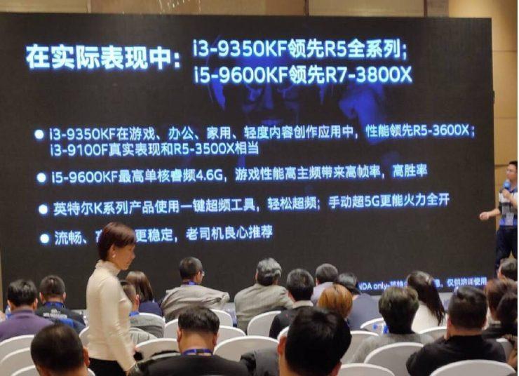 Intel marketing china 740x536 1
