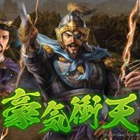 Romance of the Three Kingdoms XIV – Requisitos recomendados (Core i7-3770 + GeForce GTX 1060)